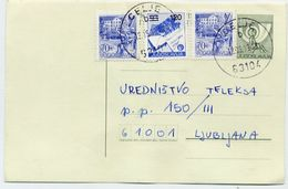 YUGOSLAVIA 1988 Posthorn 170 D. Postal Stationery Card Used With Additional Franking.  Michel  P197 - Postal Stationery