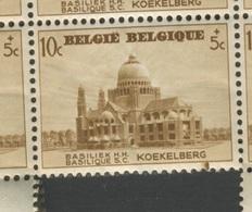 472 Grand Morceau Feuille 50 Ex 10c Basilique Avec Variété V1 Cote 31 E - Belgique