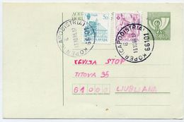 YUGOSLAVIA 1986 Posthorn 15 D. Stationery Card Used With Additional Franking.  Michel  P187 - Postal Stationery