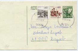 YUGOSLAVIA 1978 Posthorn 1.50 D. Stationery Card Used With Additional Franking  Michel  P179 - Postal Stationery