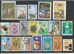 MAROC  Voir Détail (19) ** Cote 9,00 $ 1970-73 - Maroc (1956-...)