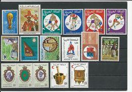 MAROC  Voir Détail (17) ** Cote 7,10 $ 1974-81 - Maroc (1956-...)