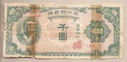 Sud Corea - Banconota Circolata Da 1000 Won P-8a.1 - 1950 - Corea Del Sud
