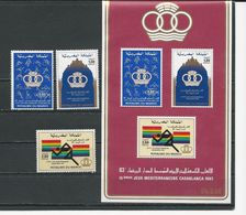 MAROC Scott 552-554, 554a Yvert 950-952, BF13 (3+bloc) ** Cote 6,00 $ 1983 - Maroc (1956-...)