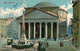 ROME Panthéon Carte Couleur - Panthéon