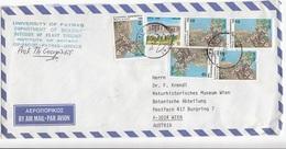 GREECE - 6 Fach Frankierung Auf Brief - Luftpost