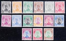 Malesia  Trengganu  1949 Sultano Ismail  15 Valori Della Serie Gibbons 67-87 MNH/MLH **/* - Trengganu