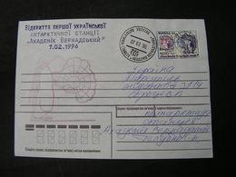 Ukraine  Cv. Pinguin   1996 - Ukraine