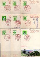 964-JAPAN COLLECTION  SPECIAL POSTMARK JAPAN HANDBALL .-9  POSTCARD - Handball