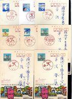 967-JAPAN COLLECTION  SPECIAL POSTMARK JAPAN HANDBALL IV..-8  POSTCARD - Handball
