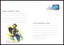 UKRAINE 2004 (4-3705). VOLODYMYR SHEVCHENKO, UKRAINIAN CINEMA DIRECTOR. Postal Stationery Stamped Cover (**) - Ukraine