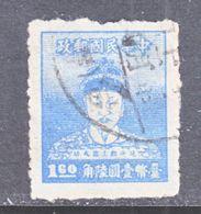ROC  1022  (o) - 1945-... Republic Of China