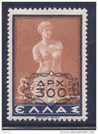 Greece, Scott # 477 MNH 1937 Stamp Surcharged, 1946 - Unused Stamps