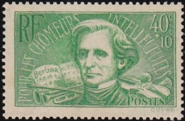 FRANCE - Scott #B50 Hector Berlioz / Mint NH Stamp - Unused Stamps