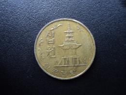 CORÉE DU SUD : 10 WON   1982   KM 6a    TTB - Korea, South