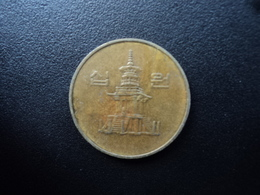 CORÉE DU SUD : 10 WON   1987   KM 33.1     SUP 55 - Korea, South