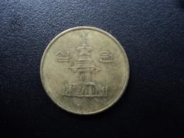 CORÉE DU SUD : 10 WON   1988   KM 33.1     SUP - Korea, South