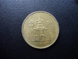 CORÉE DU SUD : 10 WON   1994   KM 33.1     SUP - Korea, South