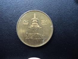 CORÉE DU SUD : 10 WON   2000   KM 33.1     SUP - Korea, South