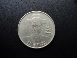 CORÉE DU SUD : 100 WON   1980   KM 9    TTB+ - Korea, South