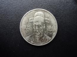 CORÉE DU SUD : 100 WON   1994   KM 35.2    SUP - Korea, South