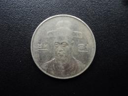 CORÉE DU SUD : 100 WON   1997   KM 35.2    SUP - Korea, South