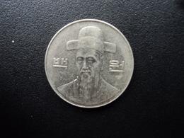 CORÉE DU SUD : 100 WON   2000   KM 35.2    SUP - Korea, South