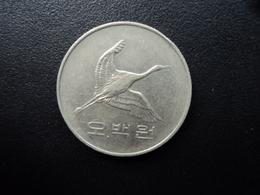 CORÉE DU SUD : 500 WON   1984   KM 27   TTB - Korea, South