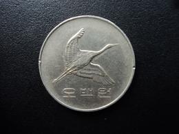 CORÉE DU SUD : 500 WON   1995   KM 27   TTB - Korea, South