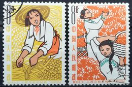 China 1964 Woman Of The People's Commune - Used Stamps