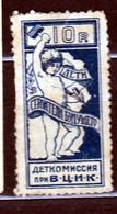 Russia  Mint No Gum - Revenue Stamps