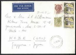 TY115  Storia Postale 1980 Lettera Via Aerea Da Borgomasino A Kobe Giappone, £.170 Castelli E Siracusana £.100+50 - 1971-80: Storia Postale