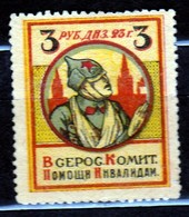 Russia 1923 Mint No Gum - Revenue Stamps