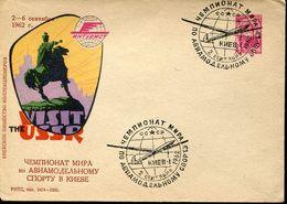 32613 Special Postmark Kiev 1962 For The World Model Glider Champ., Weltmeist.model Segelflugzeuge Kiev 1962 - Covers & Documents