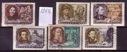 RUSSIA - UdSSR - 1956 - Personalite - 6v Obl. Sans Lomonosov - 1923-1991 URSS