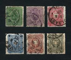 """GERMANIA 1880 - Cifra, Corona, Aquila Imperiale Con Nastro In Ovale - 6 Valori In """"PFENNIG"""" - Michel DR 39-44 - Germania"""