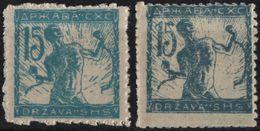 1919 - SHS Yugoslavia Slovenia - VERIGARI Chain Breaker - MNH Pair 15 Vin - Unused Stamps
