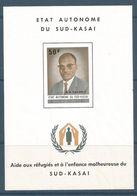 1960 SUD KASAI Rifugiato Refugee Serie Cpl Nuovo **MNH - South-Kasaï