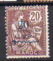 Maroc N° 43b Neuf * - Variété 'ROTECTORAT' - 1 Dent Absente Sur Le Côté - Cote 140€ - Ungebraucht