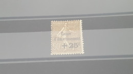 LOT 393321 TIMBRE DE FRANCE NEUF* - Caisse D'Amortissement