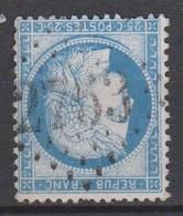 GC  2753   OUDON     (  42  -  LOIRE   INFERIEURE  ) - 1849-1876: Classic Period