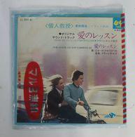 Vinyl SP :  La Leçon Particulière / Francis Lai   ( Disc AZ Japan LL-2241-AZ) - Disco & Pop