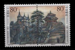 Chine ** N° 4041/4042 Se Tenant - Edifices - Unused Stamps