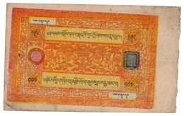 Tibet 100 Srang 1942-59 - Banconote
