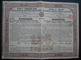 RUSSIE - Obligation VARSOVIE 1888 - CHEMIN DE FER IWANGOROD-DOMBROWA - Russie