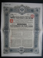 RUSSIE - EMPRUNT DE L'ETAT RUSSE 5% STATE LOAN OF 1906 - Obligation De 187,50 Roubles - Russie