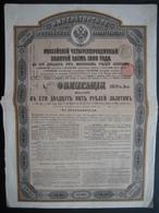 RUSSIE - EMPRUNT RUSSE 4% OR DE 1889 - Obligation De 125 Roubles - Russie