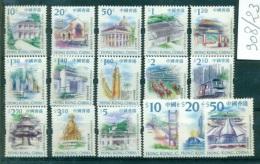 HONG KONG CHINA 0908/23 Edifices Et Sites - 1997-... Région Administrative Chinoise
