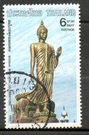 THAILANDE  Bouddha 1988 N° 1270 - Thailand