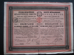 RUSSIE - ST-PETERSBOURG 19098- SOCIETE METALLURGIQUE RUSSO-BELGE - Obligation De 187,50 Roubles - Russie